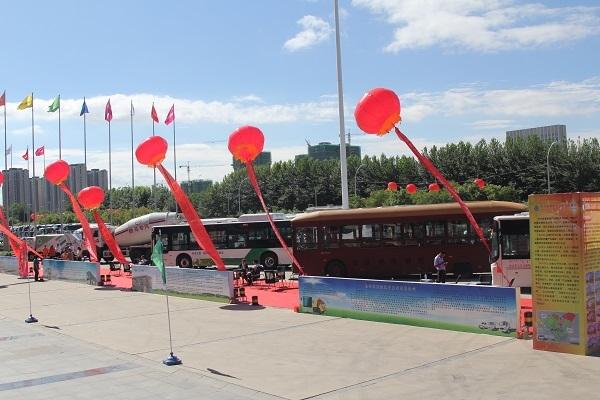 中国包头·蒙古国特色产品博览会