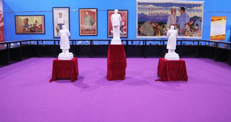 包头市民间艺术品收藏展